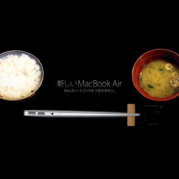 Asian #macbook air ad. So awesome. #asia #instagram #instagood  (Taken with instagram)