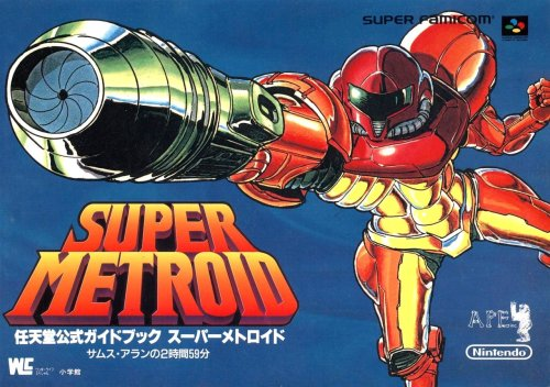 vgjunk:  Fantastic artwork from the Super Metroid guidebook (also the current desktop wallpaper here at VGJUNK Towers).