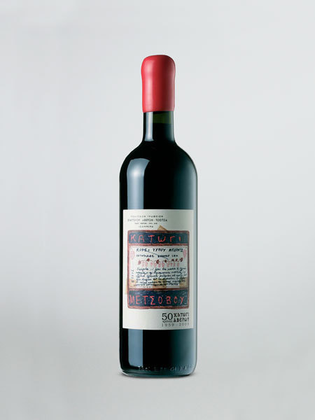 Label design for the anniversary bottle of the Greek wine Katogi Metsovou in celebration of 50 years. (Katogi Averoff Anniversary Bottle on the Behance Network)