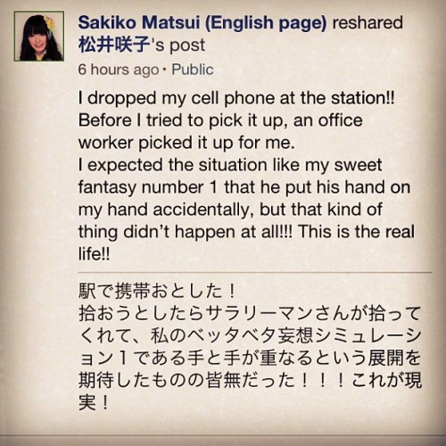 happens to me all the time Sakiko… (Taken with instagram)