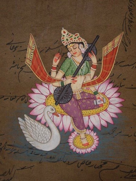 hiverhamsa:  miniature saraswati painting on 1880s Indian banknote