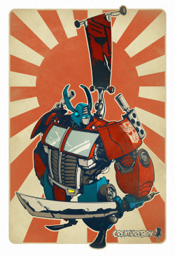 Optimus Samurai by CreatureBox (Dave Guertin and Greg Baldwin)