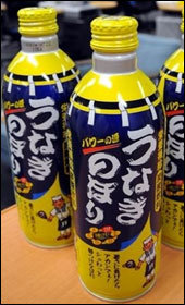 "Drink: Carbonated yellow liquid with extracts of eel head and bones. I can't type those characters on my western MacBook Air, sorry.Synopsis: This drink is from Japan, obviously. The target market, according to its manufacturers, is ""men who are exhausted by the summer's heat""."
