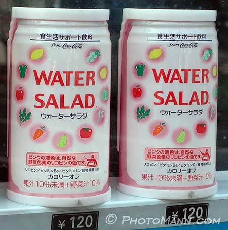 Drink: Salad waterSynopsis: Salad-flavour water, bankrolled by Coca-Cola in 2004. No, me neither.