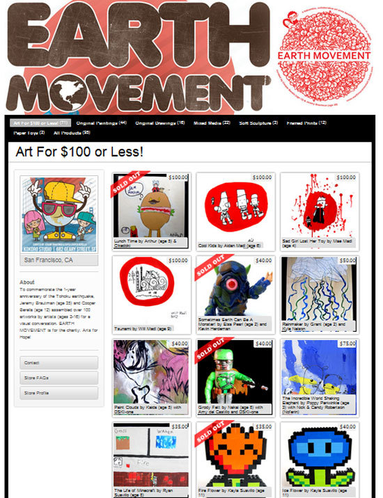 EARTH MOVEMENT ARTWORK IS NOW ONLINE FOR VIEWING AND PURCHASING! SHOP HERE NOW! http://earthmovement.storenvy.com