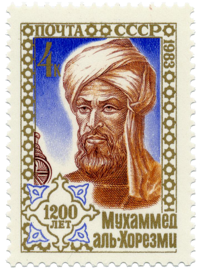 """crookedindifference:  The 'Original' Inventor of Algebra  Abū ʿAbdallāh Muḥammad ibn Mūsā al-Khwārizmī, earlier transliterated as Algoritmi or Algaurizin, (c. 780, Khwārizm – c. 850) was a Persian mathematician, astronomer and geographer, a scholar in the House of Wisdom in Baghdad. In the twelfth century, Latin translations of his work on the Indian numerals introduced the decimal positional number system to the Western world. His Compendious Book on Calculation by Completion and Balancing presented the first systematic solution of linear and quadratic equations in Arabic. In Renaissance Europe, he was considered the original inventor of algebra, although we now know that his work is based on older Indian or Greek sources. He revised Ptolemy's Geography (systematized and corrected Ptolemy's data for Africa and the Middle east) and wrote on astronomy and astrology. Some words reflect the importance of al-Khwarizmi's contributions to mathematics. """"Algebra"""" is derived from al-jabr, one of the two operations he used to solve quadratic equations. Algorism and algorithm stem from Algoritmi, the Latin form of his name. His name is also the origin of (Spanish) guarismo and of (Portuguese) algarismo, both meaning digit."""