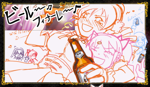 Drunken Magica at some karaoke box event CG. I thought it would be something like this, too bad it isn't.  For someone who have no idea what I'm talking about.The thing is, there's a Mammies' special event CG campaign at Madoka Magica Portable official website which the staff will reveal the event picture bit by bit for every 1000 score upload from mobile game Mami's dokidoki tiro finale. and for the breaking news~Amazon.co.jp decreases Madoka Magica Portable Limited Edition Box price again. Oh Amazon, you, you…you incubator!!