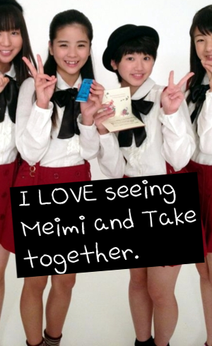 I LOVE seeing Meimi and Take together.
