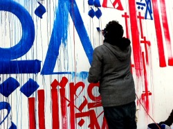 Retna now painting on the Houston Wall. #streetart #graffiti phone photo