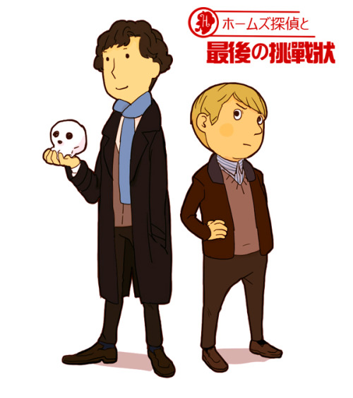 I dig Sherlock-Professor Layton Crossovers so much, and this is one of my favourites!