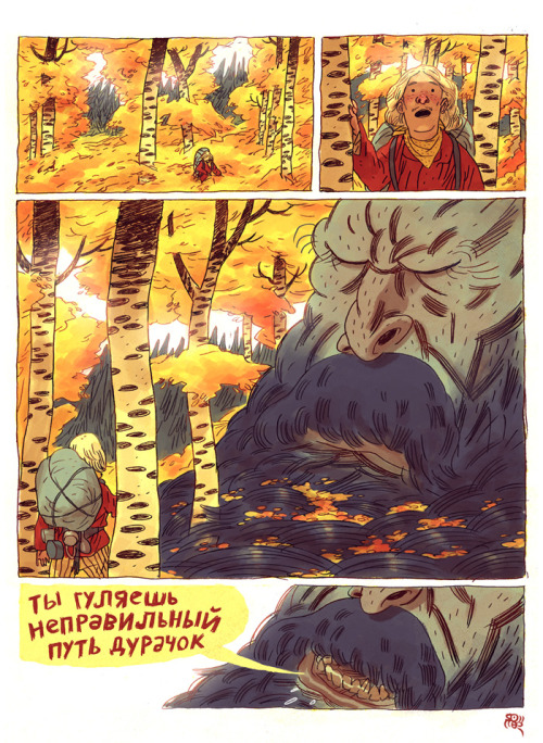 excusedfromthis:  one page russian comic by ~MikkelSommer