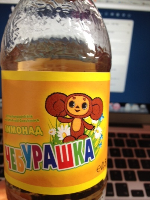 "Drink: Buratina (""Tutti Frutti"" flavour)Synopsis:  It looks like urine, but is actually a carbonated soft drink all the way from Russia! This flavour tastes less like all of the fruits and more like the stale base of a Screwball from the ice-cream van. It is also japes to look upon other languages' parallel usage of speech marks, if you are that way inclined."