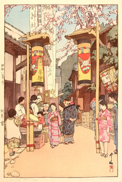 artemisdreaming:  Country Holiday - A Country Festival at Kono, 1933 Hiroshi Yoshida