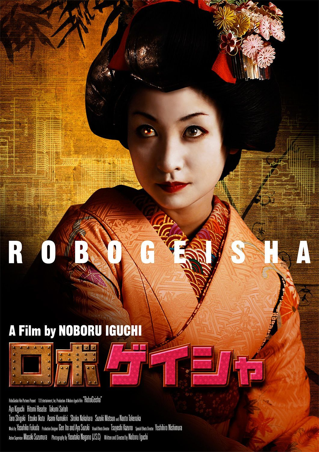 Robo Geisha Movie Posters