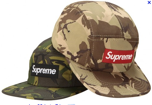 Supreme Camo -@ZacharyTheGR8