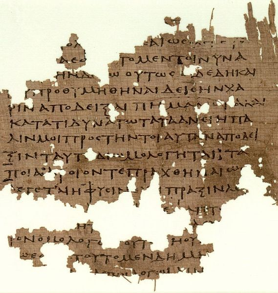 Manuscript from the III century containing a fragment of Plato's The Republic.