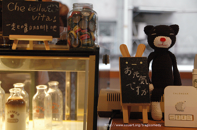 Forro Cafe(Taichung)-20 by 謝一麟 Chiā,It-lîn on Flickr.
