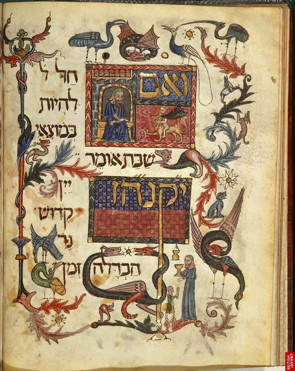 Barcelona Haggadah, Catalonia, Spain, 14th century. Mnemonic for Passover BL Add. MS 14761, f. 24v  Copyright © The British Library Board A haggadah is a collection of Jewish prayers and readings written to accompany the Passover 'seder', a ritual meal eaten on the eve of the Passover festival. The ritual meal was formalised during the 2nd century, after the example of the Greek 'symposium', in which philosophical debate was fortified by food and wine.