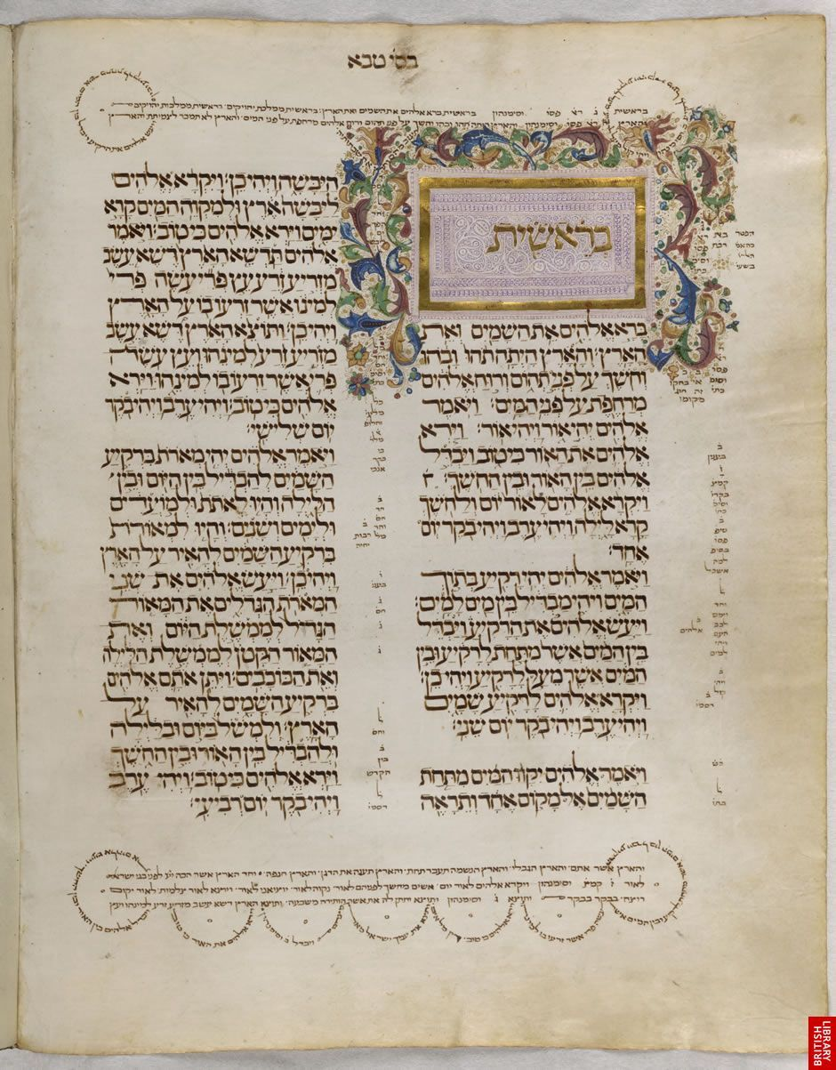 The Lisbon Bible is the most accomplished dated codex (that is, a manuscript in book form rather than a scroll) of the Portuguese school of medieval Hebrew illumination. Completed in 1482, the Lisbon Bible is a testimony to the rich cultural life the Portuguese Jews experienced prior to the expulsion and forced conversions of December 1496. http://www.bl.uk/onlinegallery/sacredtexts/lisbonbib.html