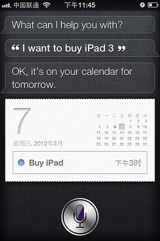 Siri responded to a man in China looking to pick up an iPad 3. Whoops.  Guess they'll be in-store tomorrow. (Via MIC Gadget, via TUAW)