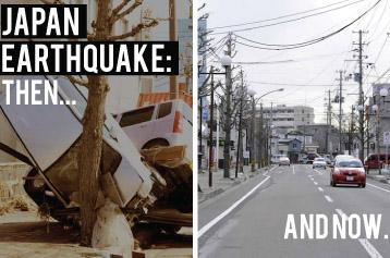 INTERACTIVE: Japan earthquake, then and now(Click on the link to view the interactive presentation)ABS-CBNnews.com On March 11, 2011, at 2:46 p.m. local time, a magnitude 8.9 earthquake jolted the northeast coastal area of Japan. The epicenter was in Oshika Peninsula of Tohoku. But the largest devastation was wrought on Iwate Prefecture, devastated by tsunami waves that reached as high as 40 meters (133 feet). It would turn out to be the strongest earthquake to hit Japan ever, more powerful than the Great Kanto earthquake that devastated Tokyo in 1923 or more recently, the Great Hanshin earthquake that shook the Kobe area in 1995. The quake took more than 19,000 lives with total damages estimated at over US$122 billion. Nearly a year later, a photographer of Agence France Presse (AFP) went back to the scenes where the original pictures of the quake were taken by AFP. Here, in an interactive format, is how the area looked like before and after.