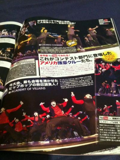 "We made it in a Japanese Street Dance Magazine from Vibe!! Quoted by our very own Haji who translated it for us ""Hip Hop Hype Contractor, who hyped up the crowd more than anybody else in this competition!"""
