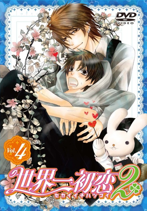 ayakashi-san:  Kou and Shouta (SIH)