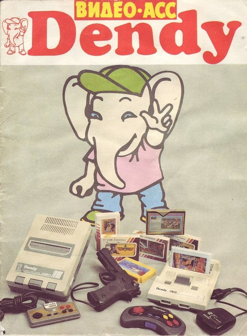 Say hello to the Dendy, a cloned NES system that was popular in Russia and has a creepy elephant mascot.