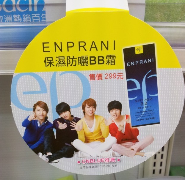 ENPRANI at 7-11 in TW