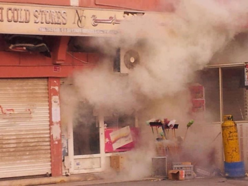Tear-gassing shops in Saar, Bahrain via @UniqueRebelle