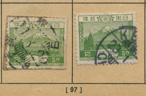 A pair of Japanese Postage Stamps from 1922
