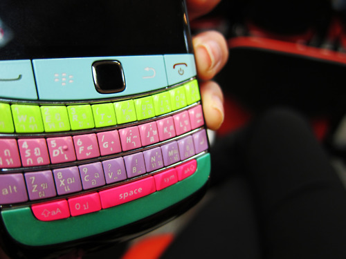 recklesslyfree:  omg i want this for my bb
