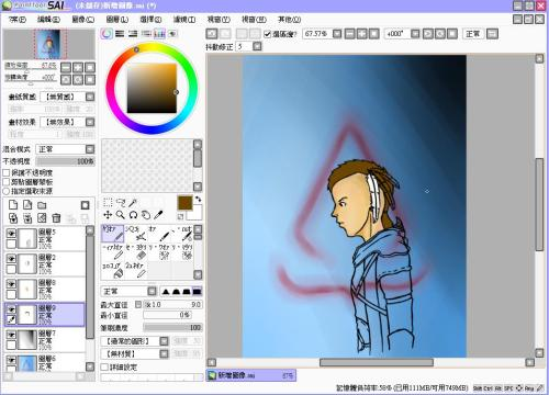 Messing around in Sai.Probably wont end up finishing it, just playing around with Sai's tools. Idea for Connor's hair.Is it October yet?