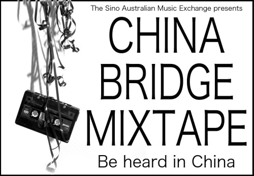 The Sino Australian/Antipodean Music Exchange presents the China Bridge Mixtape  So you're interested in touring China but have no idea where to start? At S.A.M.E. we're here to help!  All you have to do is provide the following information:  1 or 2 mp3s of your music A one-page bio (shorter the better!) 1 jpg image of you/your band (just one - no more!) Your contact email address And then we'll put together an online mixtape that will be distributed to our extensive list of booking contacts in China.  This could be your first step towards making the connections you need to have a successful tour of the Middle Kingdom.  Submit your information here: wearepairs@hotmail.com and feel free to ask any questions and we'll help where we can. *  This invitation is also open to other countries so don't be shy!  (We just like the S.A.M.E. acronym!)  Also feel free to browse the prospectus document at http://s-a-m-e.tumblr.com - specific information from one booking company in China but general enough to give you an idea of what to expect.  This announcement is brought to you by tenzenmen, Pairs and the Sino Australian/Antipodean Music Exchange  *we will not be booking shows or organising tours for you – we are merely facilitating you in getting your music heard by people who do those things, but as mentioned above, don't be afraid to ask us questions.
