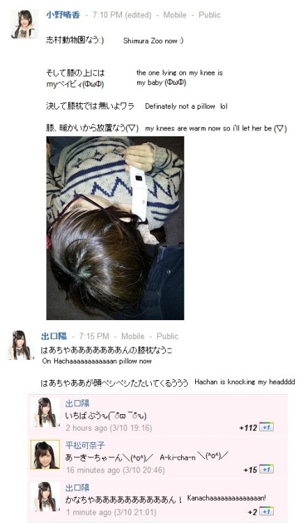 gekikaraclub:  SKE other lap-pillow today