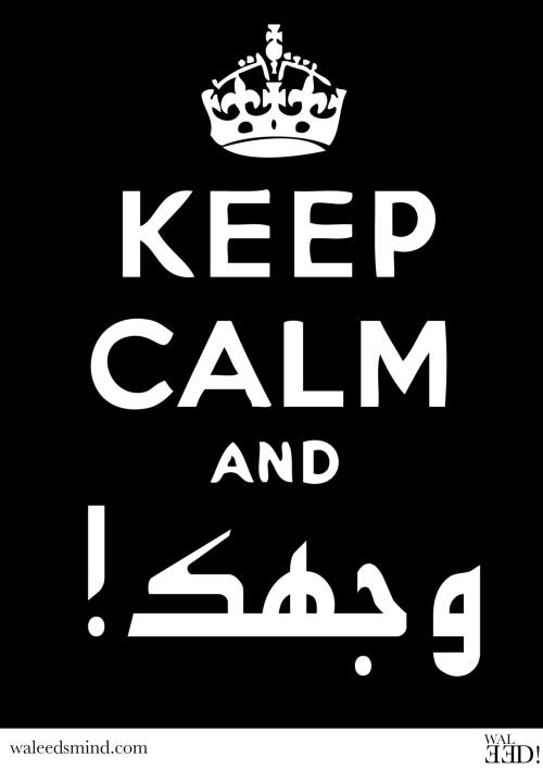 Keep calm and.. YOUR FACE !