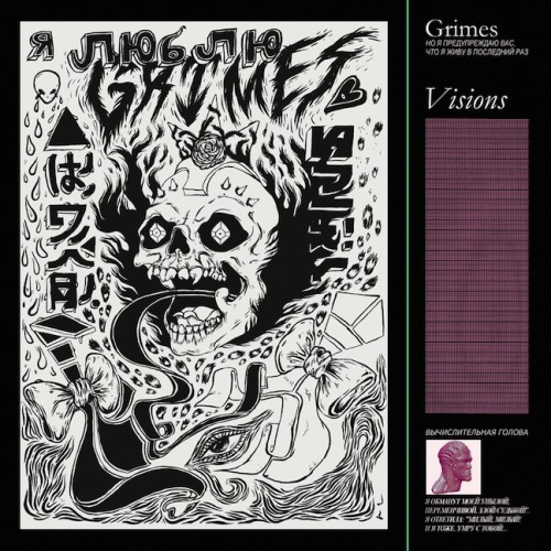 Grimes - Visions With it's devious synth sounds, bubbling bass effects and bizarre, uncontrollably high-pitched vocals, Grimes' Visions is the freakiest pop record of this year so far, and I'm loving every second of it. (8/10) ———————————————————————- Follow us! Entertainment review blog: That's My Dad  Tumblr: http://itwascoolandfunny.tumblr.com/ Twitter: @itsmydad