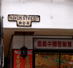 I'd Like to Live on Haven Street
