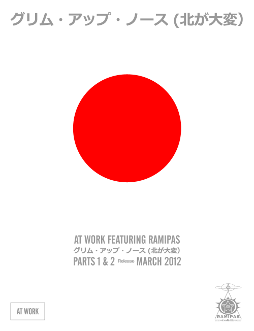 Featuring RAMIPAS Release: March 2012