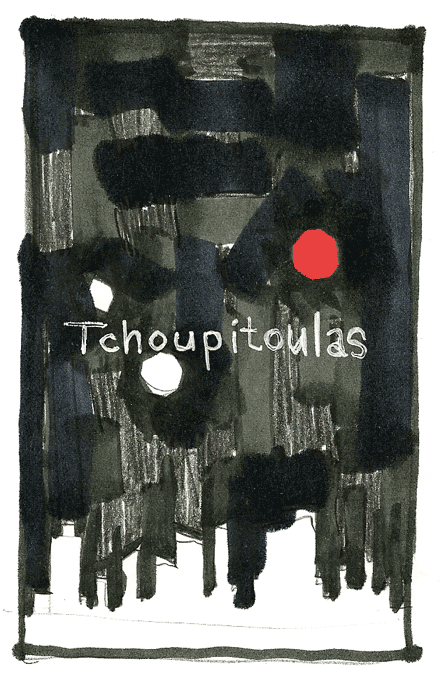 Tchoupitoulas –  a film by Bill & Turner Ross  Helmed by brothers Bill & Turner Ross, the documentary Tchoupitoulas, about three teenage brothers who go on a secret journey to a pleasure island in New Orleans, was a Cinereach organization grant recepient in 2010 and premiers this year at SXSW.