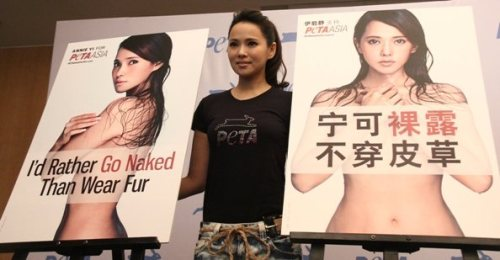 PHOTO OF THE DAY: Annie Yi Would 'Rather Be Naked' in China