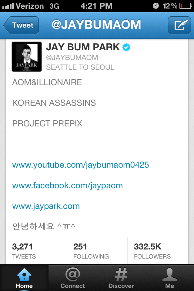 jwalkerzinc:  It's ABOUT FRIGGIN TIME that @JAYBUMAOM's Twitter acct was VERIFIED!!! 드뎌 사장님 튓터 어카운트에 파란 체크마크! http://t.co/iMci54gE