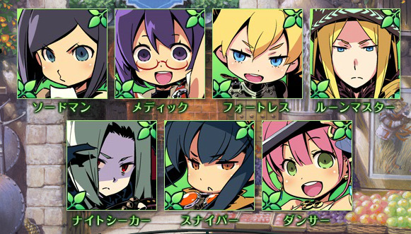 "Enjoy Etrian Odyssey IV's character art enough to identify yourself with it? Atlus just posted a set of ""special"" Twitter icons, and there's kind of not much else going on today! So yeah! Twitter icons! Buy: Etrian Odyssey III Find: Nintendo DS/3DS release dates, discounts, & more See also: More Etrian Odyssey news and media"
