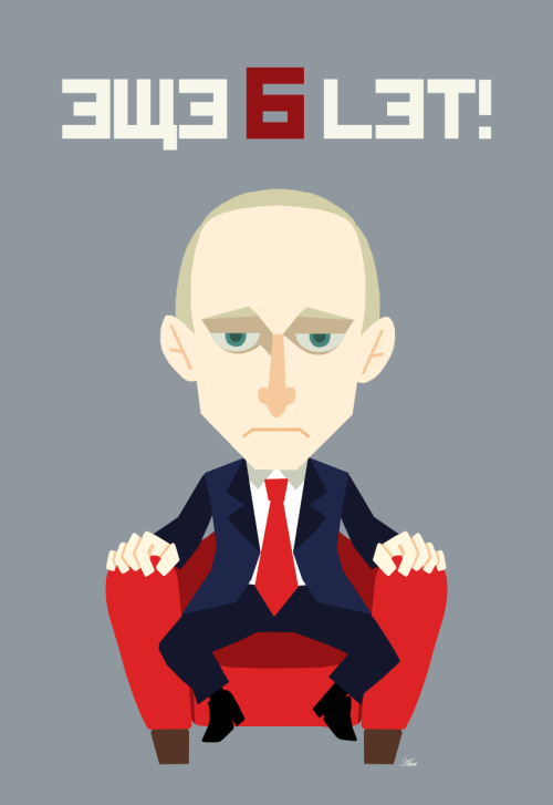 Putin got 6 more years of power! 13/03/2012