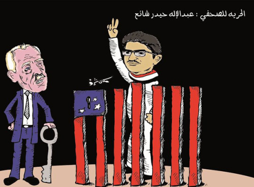 Cartoon, drawn by Abdul elah Haider Shaye's friend, Kamal Sharaf. The words above the cartoon read: Freedom for the Journalist Abdulelah Haider Shaye. Anyone who follows this blog will know I've been bleating on about the imprisonment of Yemeni journalist Abdul-Elah Haider Shaye for some time, having written about his case three times for Index on Censorship and on my Frontline Club blog. Now The Nation's Jeremy Scahill has brought his case to the attention of US media by giving a detailed account of how Shaye came to be in jail and why the US government is determined to keep him there: Why is President Obama keeping a journalist in prison in Yemen?