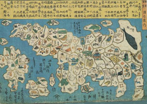 chailatteplease:   Rebus for the names of Japanese provinces, circa 1800.