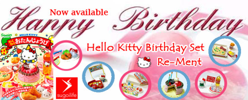 It has finally arrived..The Hello Kitty Birthday Party is here!! Check out the review DKE and Toy Break did for our new Hello Kitty Re-Ment Miniature! http://www.toybreak.com/episodes/206/index.php