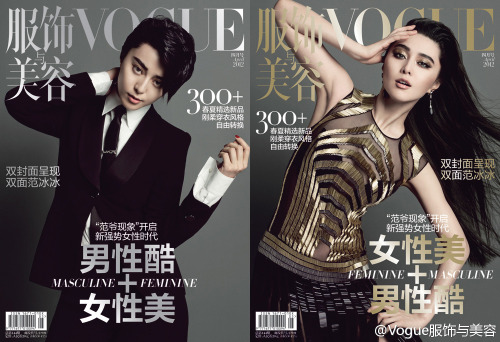 suicideblonde:  Fan Bingbing photographed by Inez and Vinoodh for Vogue China, March 2012