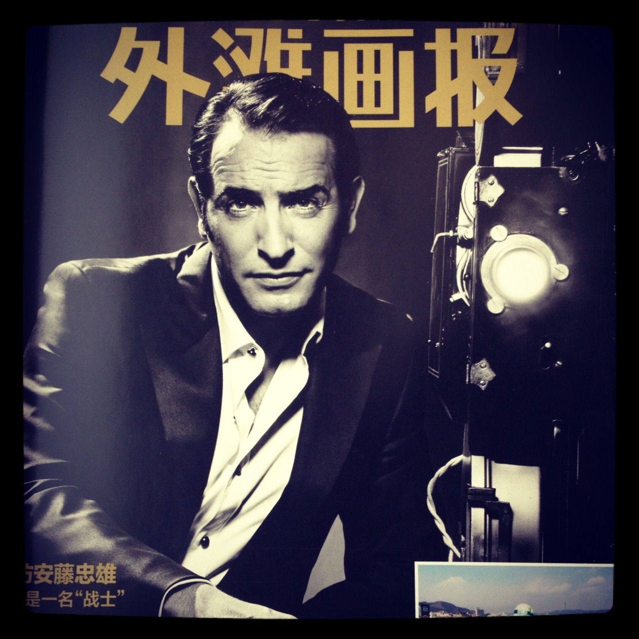 #JeanDujardin @ #TheBund #China