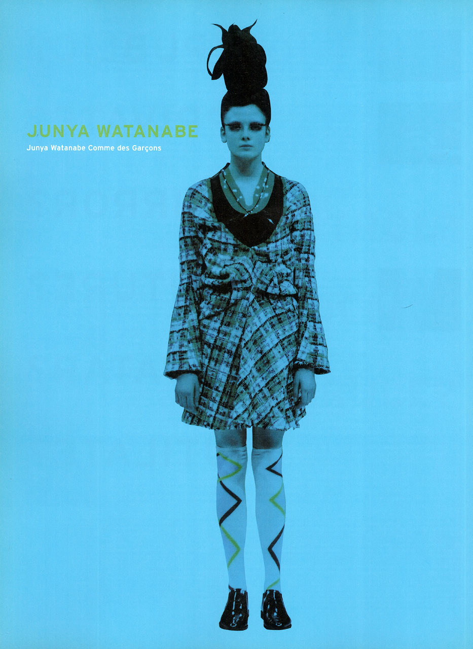 Junya Watanabe, Fall–Winter 2001–2002  Mode 2001 Landed-Geland, Flanders Fashion Institutecurator walter van beirendonck